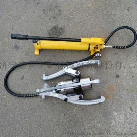 鑫宏分体液压拉马 整体式液压拉马 分体式拔轮器