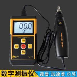 西安供应 数字式测振仪15591059401