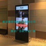 南京疊想65寸落地式安卓網路廣告機廠家供應