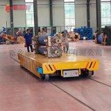 自动分拣包装生产线10吨钢包转运车 液压轨道车