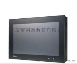 研华无风扇工业平板电脑PPC-4150W