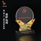 水晶荣誉奖杯,员工表彰水晶奖牌  广州精兴