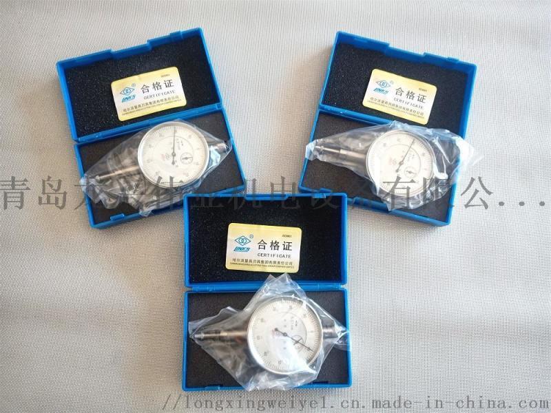 哈量百分表防震指示表小錶盤千分表指針式量表精度