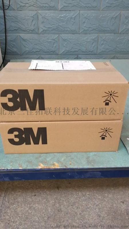 圖書3m磁條國內供應商