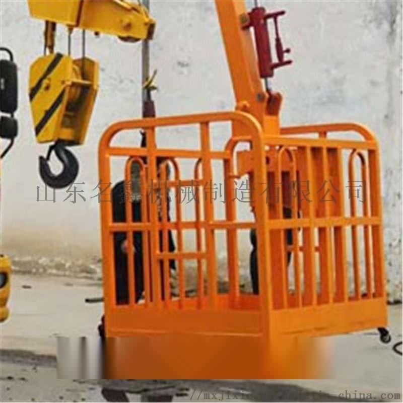 各种工程吊篮配件 定制多种规格工程吊篮