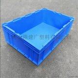 塑料箱,塑料6C週轉箱、塑料物流箱