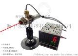 東本同軸鐳射紅外溫度感測器 聚焦型紅外測溫儀