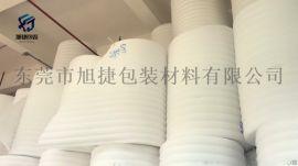 东莞东坑EPE珍珠棉卷黄江白色珍珠棉片