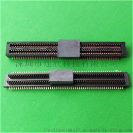PCB板对板连接器插座0.5间距板对板连接器厂家