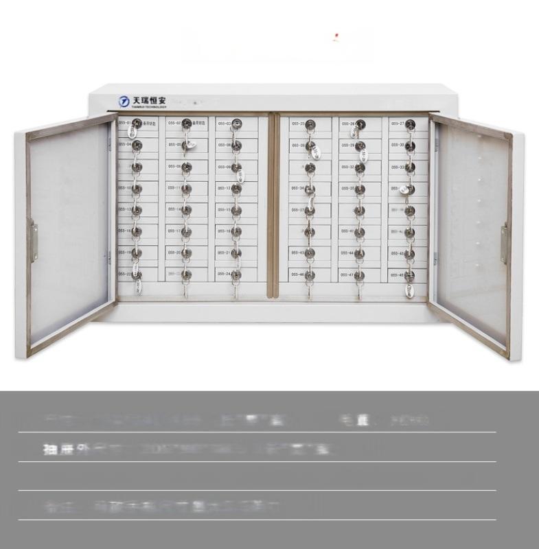 48格手机屏蔽柜手机信号屏蔽柜手机屏蔽柜
