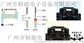 精密微电弧焊机氩弧焊机气体保护