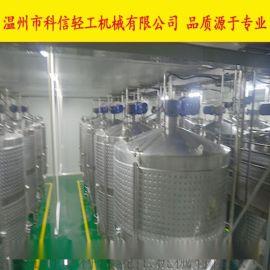 酿造刺梨果醋生产线 (玻璃瓶)成套果醋加工设备厂家