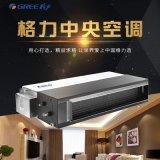 北京格力變頻風管機 格力家庭中央空調一拖五六七