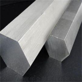 9Cr18Mo马氏体型不锈钢圆棒板材精板光板加工