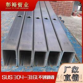 316L不锈钢方矩管厚管佛山彰裕管业