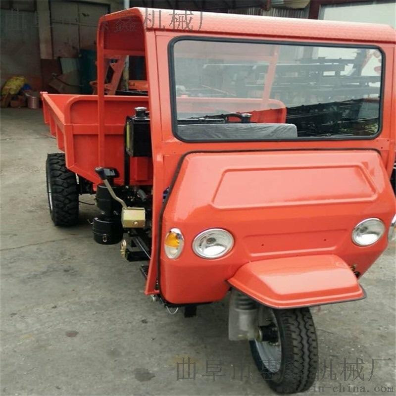 八速双排新款型工程车/水冷柴油机三轮车