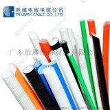 白色阻燃玻纤管自熄管高温绝缘套管