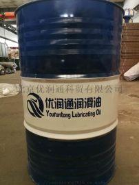 220工业齿轮油 山西优润通220中负荷齿轮油