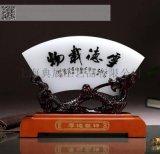学校校庆纪念品设计制作 玉雕摆件可印字 创意奖牌