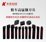 車削高錳鋼用BN-K1牌號CBN刀具如何?