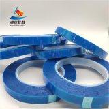3m8003雙面膠 超薄藍色pet耐高溫雙面膠