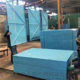 鍍鋅碳鋼衝孔爬架網 顏色規格可定制