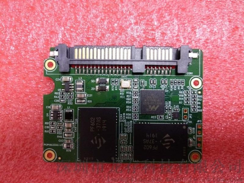 2.5寸固态硬盘 江波龙固态硬盘 电脑笔记本升级