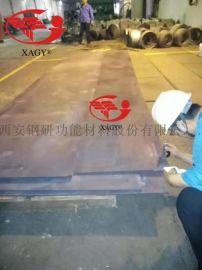 西安钢研生产殷钢4J36板用做航空复材模具