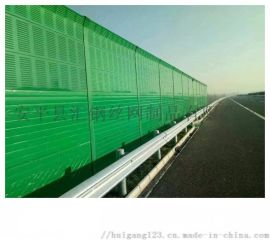 广东广州公路声屏障,高速声屏障,桥梁隔音墙