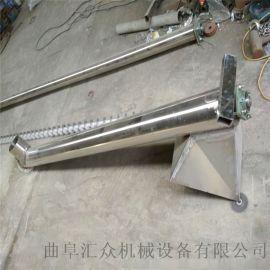 螺杆给料机 不锈钢U型水泥螺旋送料机 六九重工厂家