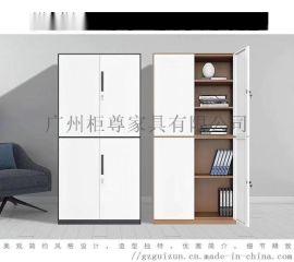 广州铁皮文件柜,办公文件柜报价