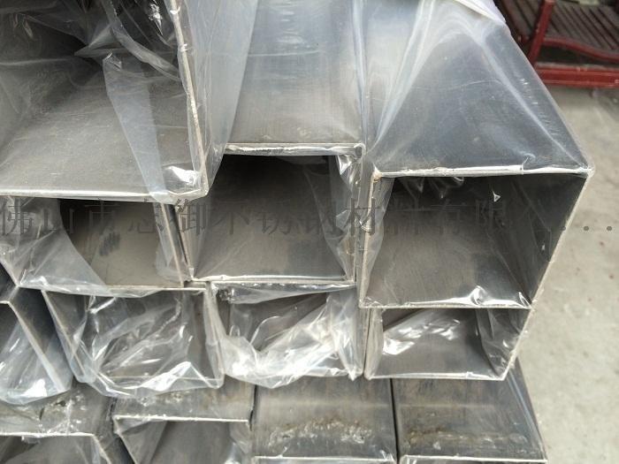 白银现货不锈钢小管, 真空电镀不锈钢管, 304不锈钢焊接钢管