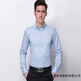 青岛男式工作服 黄岛衬衫定做 男士工装2016新款衬衣职业装