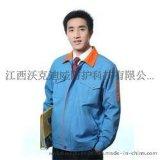 工作服工作服定做上海工作服定做定做工作服