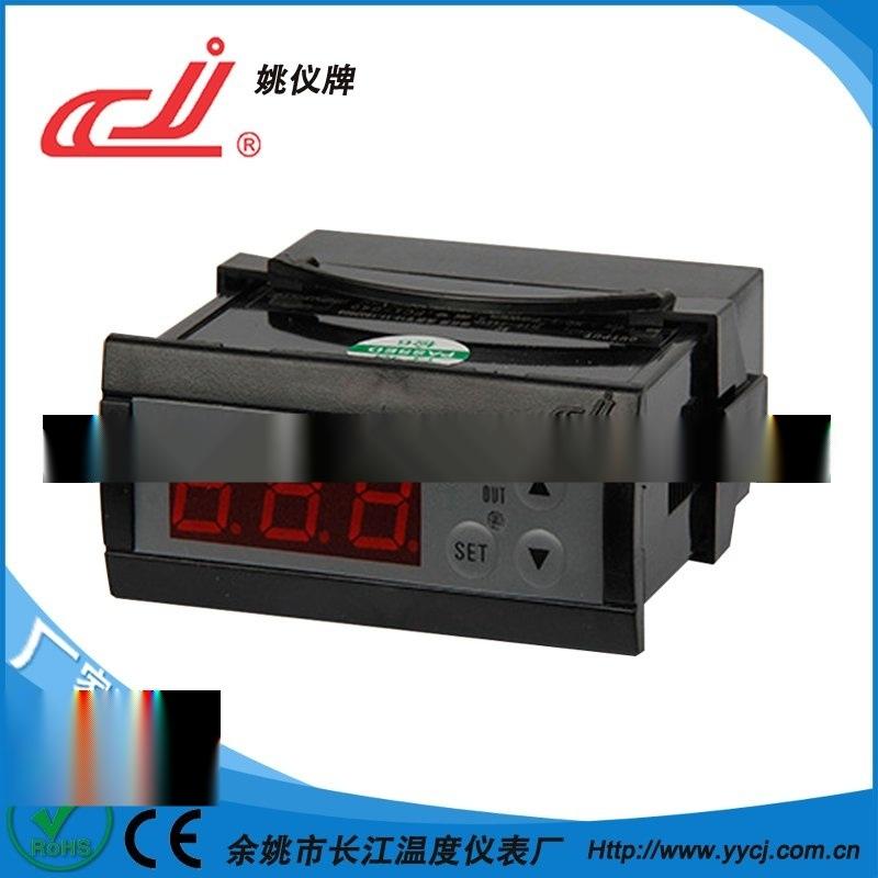 姚仪牌FC-040型专业制冷温度仪表