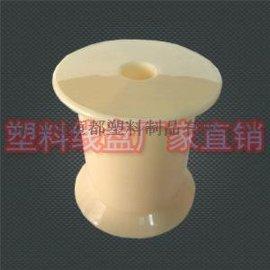 现货供应KK塑料铝丝线盘,钢丝收线线轴,胶盘胶轴