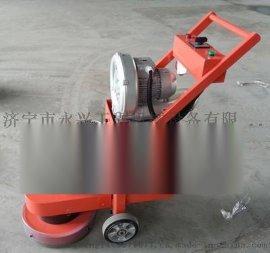 全力打造300多功能打磨机 水泥打磨机