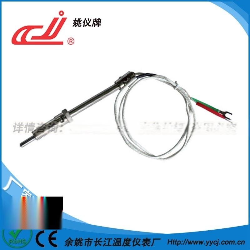 姚仪牌M12压簧热电偶/热电阻 E型K型热电偶 PT100温度传感器温控器探头