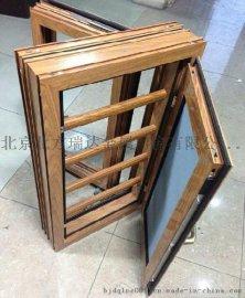 供应北京顺义区断桥铝窗纱一体平开窗、顺义断桥铝门窗价格
