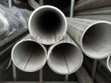 黄山不锈钢工业管规格|现货304不锈钢管|不锈钢抛光焊管