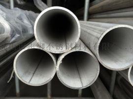 黄山不锈钢工业管规格 现货304不锈钢管 不锈钢抛光焊管