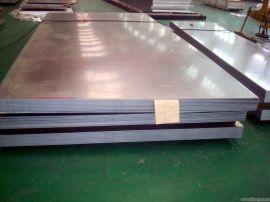 河北哪有賣鋁板的?合金鋁板生產廠家