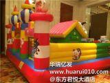 北京充氣城堡出租。出售充氣城堡。充氣城堡出租廠家