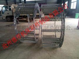 环保设备用钢铝拖链  不锈钢钢制拖链