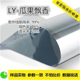 丽影隔热防晒膜LY--瓜果飘香 建筑玻璃贴膜