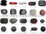 高品质的数码相机包,样品收音机包,EVA照相机包,电子产品包厂家批发