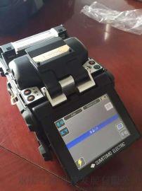 重庆住友TYPE-600C光纤熔接机 TYPE-600C光纤熔接机 总代理