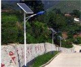貴州安順農村太陽能路燈廠家批發價格/LED路燈杆批發
