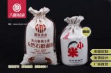 定製大米包裝袋禮品袋加工定製有機大米袋