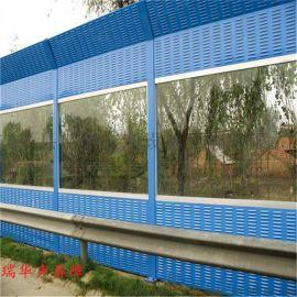 声屏障-江西公路声屏障 隔音墙百叶孔吸声型  高强吸声降噪型 瑞华实力厂家直销